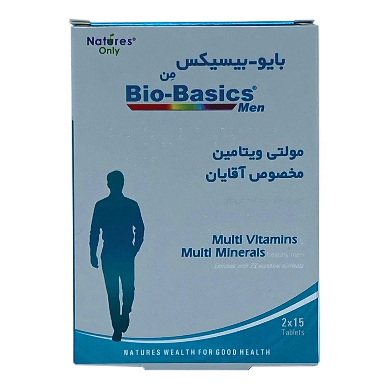 مولتی ویتامین بایو-بیسیکس من نیچرز اونلی
