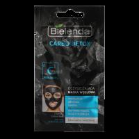 ماسک کربن پاک کننده بی یلندا