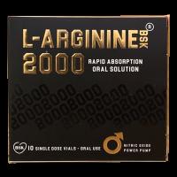 ال-آرژنین 2000 بی اس کی 10 ویال - 10 سروینگ