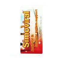 سیموویرال سیمرغ دارو عطار