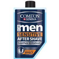 ژل افتر شیو مردانه آبرسان مناسب پوست های حساس کامان