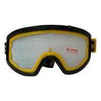 عینک محافظ اخوان