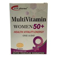 قرص مولتی ویتامین خانم های بالای ۵۰ سال اس تی پی فارما