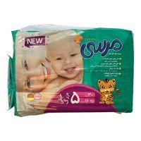 پوشک بچه مرسی سایز 5 بسته 30 عددی به همراه دستمال مرطوب