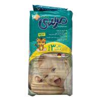 پوشک بچه مرسی سایز 3 بسته 42 عددی به همراه دستمال مرطوب