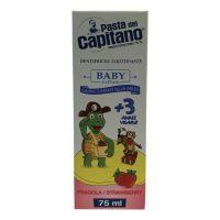 خمیر دندان کودکان بالای 3 سال پاستا دل کاپیتانو
