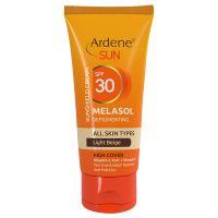 کرم ضد آفتاب انواع پوست بژ روشن SPF 30 آردن