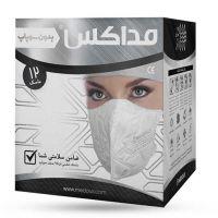 ماسک 6 لایه کربن N95 بدون سوپاپ مداکس