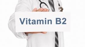 ویتامین b2 ریبوفلاوین